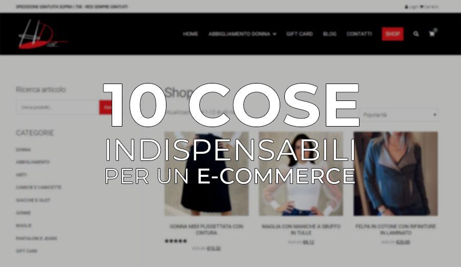 10-cose-indispensabili-per-un-e-commerce